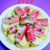 蟹柳棒玉子豆腐