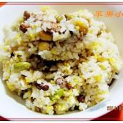 腊八杂粮米饭