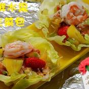海鲜水果生菜包