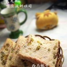 火龙果淡奶蜜豆吐司