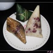 端午肉粽香