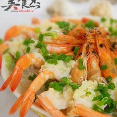 粉丝蒸海虾