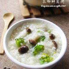 花椰鲜菌粥