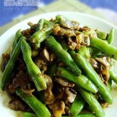 扁豆炒鸡胗