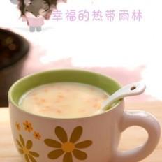 椰汁玉米甜汤