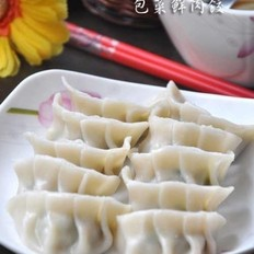 包菜鲜肉饺子