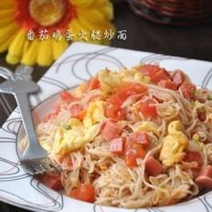 西红柿鸡蛋火腿炒面