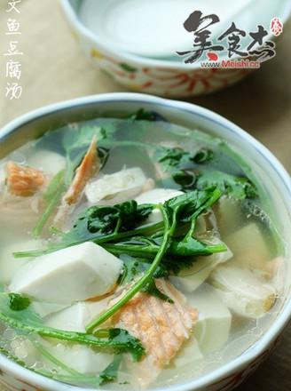 三文鱼豆腐汤的做法