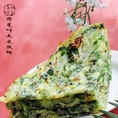 芹菜叶土豆丝饼