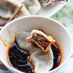 菊花叶猪肉饺