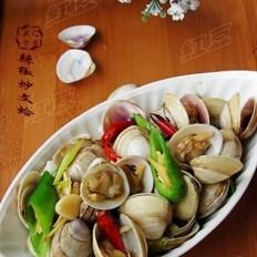 辣椒炒文蛤