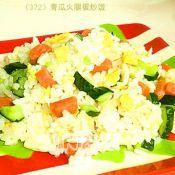 青瓜火腿蛋炒饭