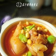 茄汁猪蹄炖黄豆