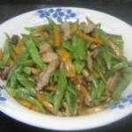 胡萝卜扁豆炒肉丝