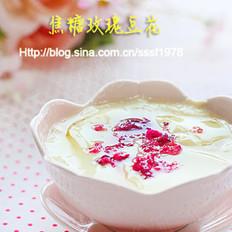 焦糖玫瑰豆花