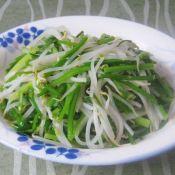 韭苔炒绿豆芽