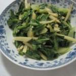 泡姜油麦菜