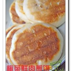 梅菜瘦肉煎饼