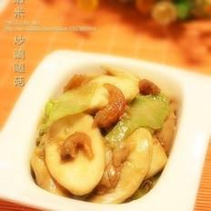 虾米炒鸡腿菇