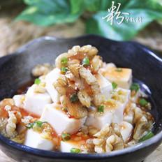 核桃蛋黄豆腐