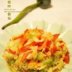 卷心菜炒番茄