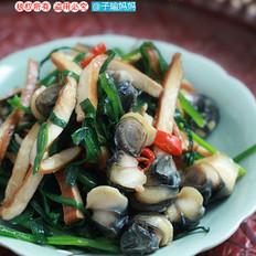 韭菜炒田螺