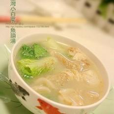 小白菜鱼头汤