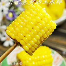 肯德基黄油玉米棒