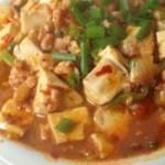 萝卜干肉末豆腐
