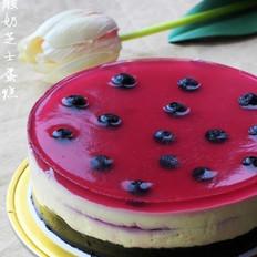 蓝莓酸奶芝士蛋糕