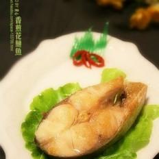 香煎花鲢鱼