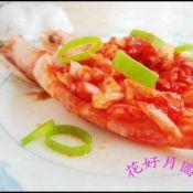 蒜蓉番茄虾
