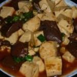 蕃茄酱豆腐