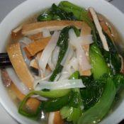 青菜咸肉汤粉