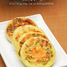 鸡蛋牛奶蔬菜饼