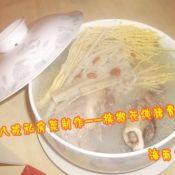 槟榔花炖猪骨汤