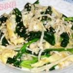 凉拌金针菇菠菜