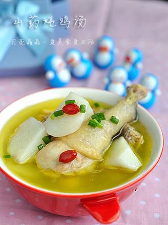 山药炖鸡汤的做法