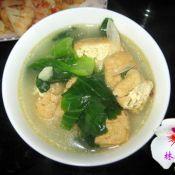 油豆腐青菜汤