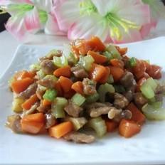 香芹胡萝卜炒肉丁