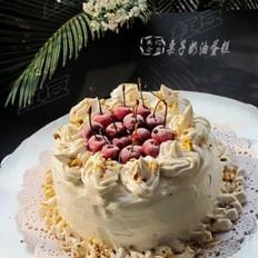 栗子奶油生日蛋糕