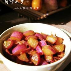 酱炒水萝卜