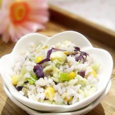 紫甘藍玉米蛋炒飯