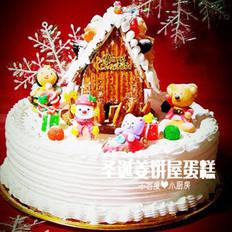 圣诞姜饼屋蛋糕