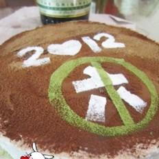 红酒白巧克力慕斯蛋糕