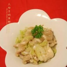 大白菜焖鱼鳔