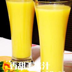 香甜玉米汁