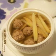 针菜鸭肉丸汤