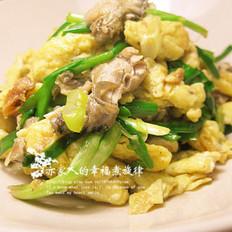 葱韭牡蛎炒鸡蛋