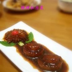 红烧素鲍鱼
